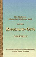 7 и 8 главы Бхагавад Гиты. Комментарии Махариши. На русском языке